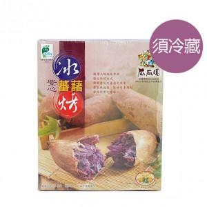 瓜瓜園冰烤紫心蕃薯1公斤 (急凍)