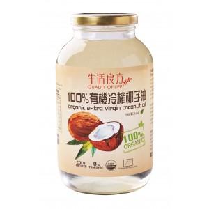 生活良方有機冷榨椰子油 960ml (產地: 菲律賓)