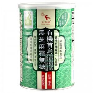 金燕牌 有機首烏黑芝麻霜 (無糖) 450克