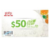 鴻福堂$50禮券(1套11張)