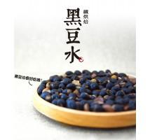 阿華師纖烘焙黑豆水 - 180g