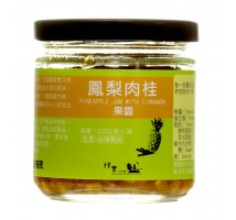 樸實工作室鳳梨肉桂果醬 220g