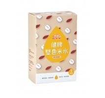 健脾雙色米水(1盒5包)