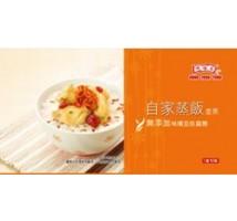 鴻福堂自家蒸飯套票(1套10張)