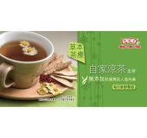 鴻福堂自家涼茶套票(1套10張)