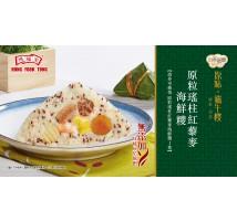 原粒瑤柱紅藜麥海鮮糭禮券 (250克)