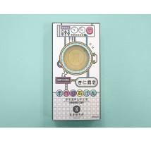 涼茶渣再生手工皂 - 杏仁露皂 / 單件裝 (80克)