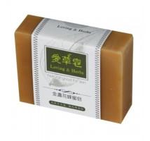愛草皂-金盞花蜂蜜手工皂