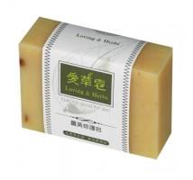 愛草皂-薑黃修護手工皂