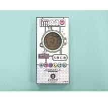 涼茶渣再生手工皂 - 火麻仁皂 / 單件裝 (80克)
