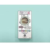 涼茶渣再生手工皂 - 夏枯草皂 / 單件裝 (80克)