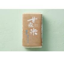 甘霖米越南優質珍珠米 1KG (中國婦女會9折)