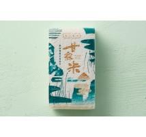 甘霖米越南優質茉莉香米 1KG