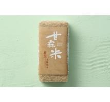 甘霖米有機糙米 1KG