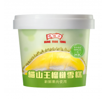 【自家速遞】散點加購:鴻福堂貓山王榴槤雪糕100ML