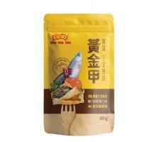 黃金甲 三文魚皮 – 鹹蛋味 60g