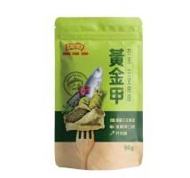 黃金甲 三文魚皮 – 芥末味 60g