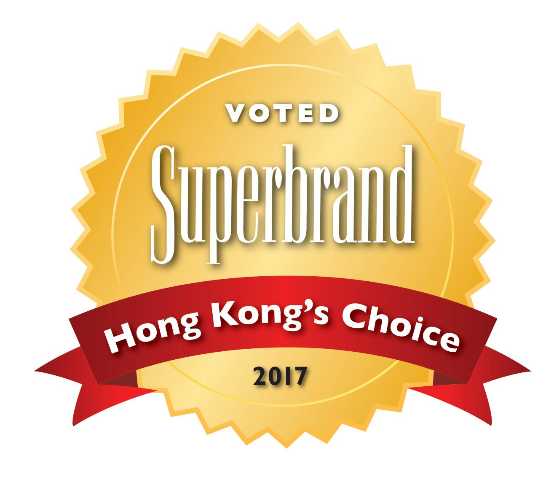 super brand2017